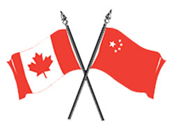 Canada-China Legislative Association Logo